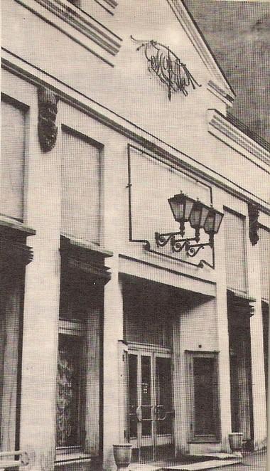 Малый драматический театр. Фото В.Васильева