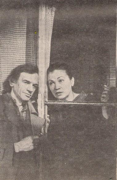 А.Марков (Он) иВ.Белецкая(Она). ФотоВ.Дюжаева