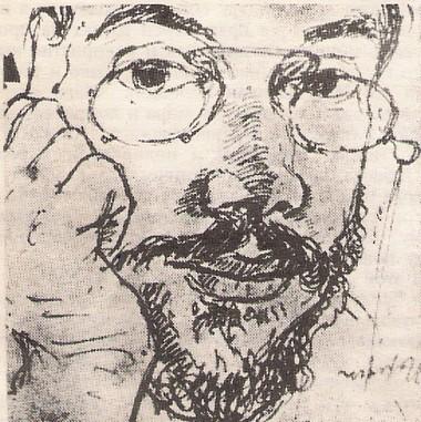 Александр Бенуа. Автопортрет. 1896г. ФоторепродукцияС.Леонова