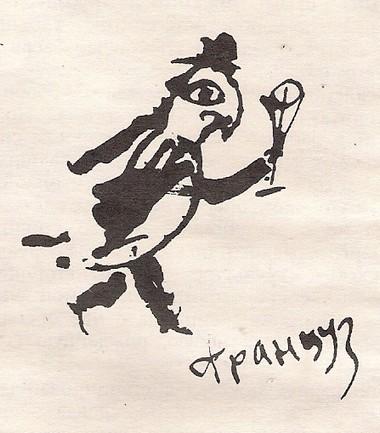 Рисунки РезоГабриадзе