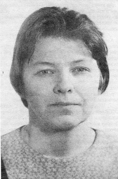 Наталья Борисовна Кузякина. 1970-е годы. Фото изсемейного архива