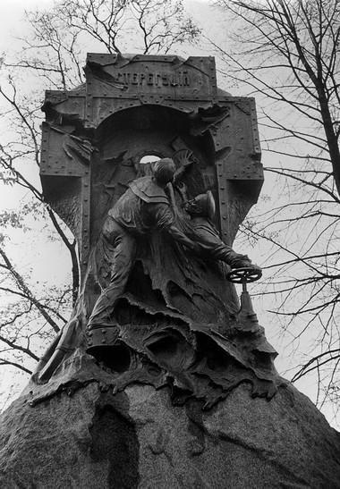 Памятник «Стерегущему».  Фото Б.Стукалова