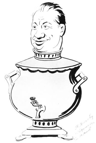 Дружеский шарж художника М.Минеева