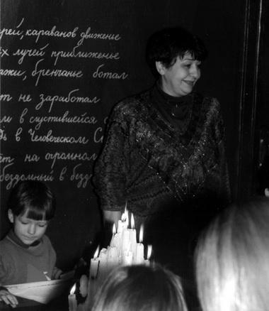 Марина Азизян и ее праздник. Фото из Музея А.Ахматовой