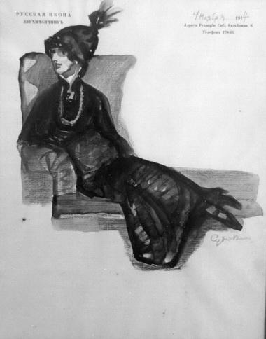 С.Судейкин. А.Ахматова. Черн. акв. 4 ноября 1924 г. Из частного собрания