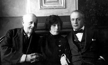 Слева направо: В.Н.Давыдов, Е.М.Грановская, С.Н.Надеждин. Фото изархива автора