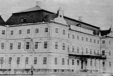 Меньшиковский дворец (б. Шляхетский корпус). Фото. В.Дюжаева