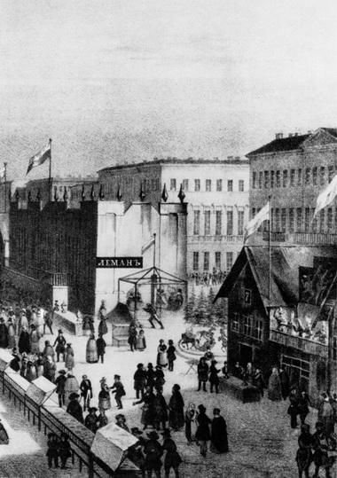 Гуляние наАдмиралтейской площади Петербурга вовремя масленицы 1835г. Литография середины XIXв.