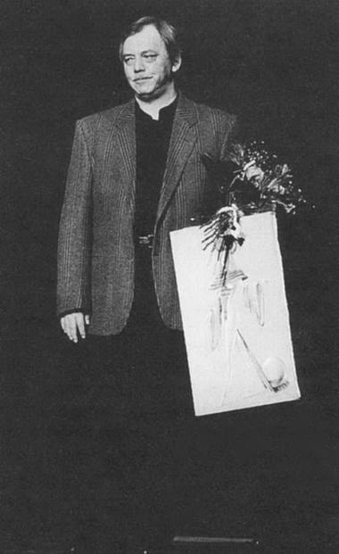 В.Салимбаев. Фото изархива автора