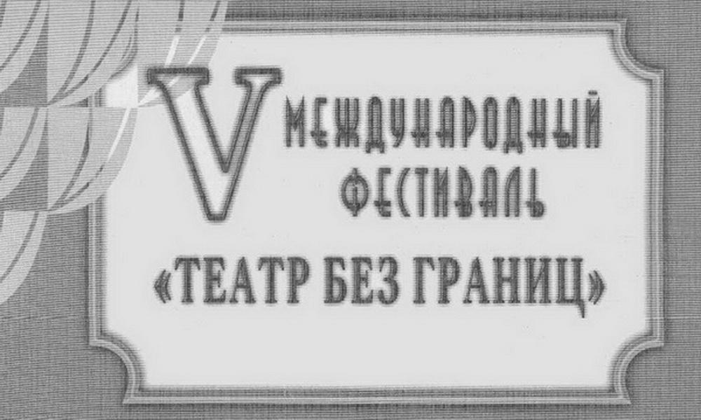 Театр буратино магнитогорск