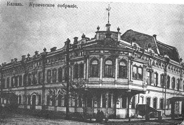 так выглядел Казанский Молодежный театр сто лет назад. Так онвыглядит сейчас.