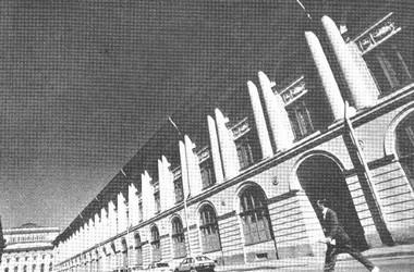 Театральная улица, 2. Фото В. Дюжева