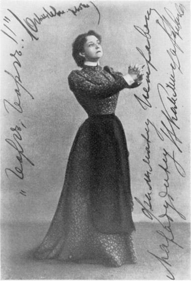 Марикка. «Огни Ивановой ночи» Г.Зудермана.1901