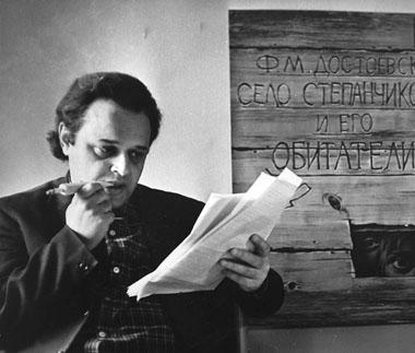В.Голиков. Фото изархиваЯ.Гордина