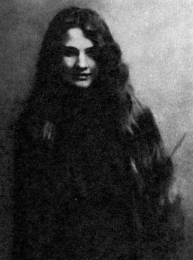В.Веригина