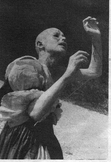 Елена Яровая. Фото изархива театра «Дерево»