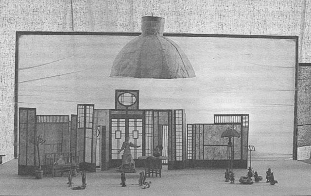 Макет кспектаклю«Нора». Александринскийтеатр