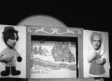 «Отвяжись,худая жизнь». Театр«Трилика»(Москва). Фотоизархивафестиваля