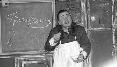 В. Латыпов-Догадов (Передонов). «Тварь». Уфимский драматический театр. Фото Х. Сунагатуллина