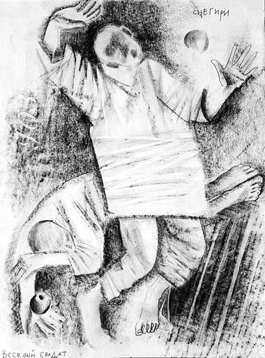 М.Лукка. Эскизы костюмов кспектаклю «Веселый солдат»