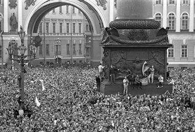Ленинград. 20августа 1991г.