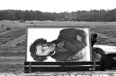 Пушкинские горы. 1983г.