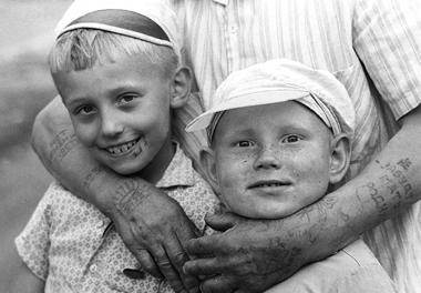 Калининская область. 1979г.