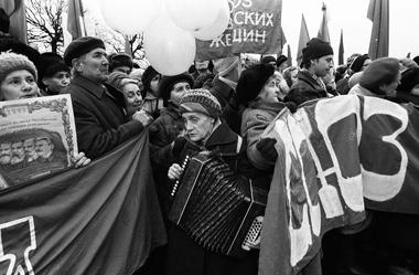 Санкт-Петербург. 7ноября 1993г.