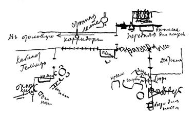 Планировка спектакля «Нора». 1903/04г.