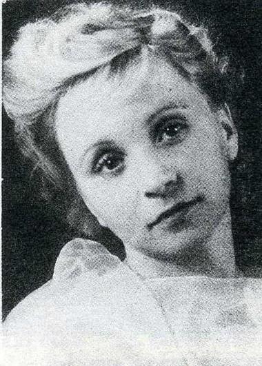 Валентина Ковель. 1945 г. Фото из личного архива