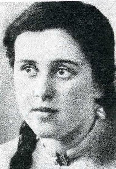 Дина Шварц. 1941 г. Фото из личного архива