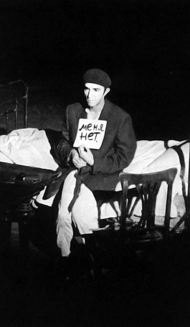В. Гвоздицкий (Парадоксалист). «Записки из подполья». Фото из архива редакции