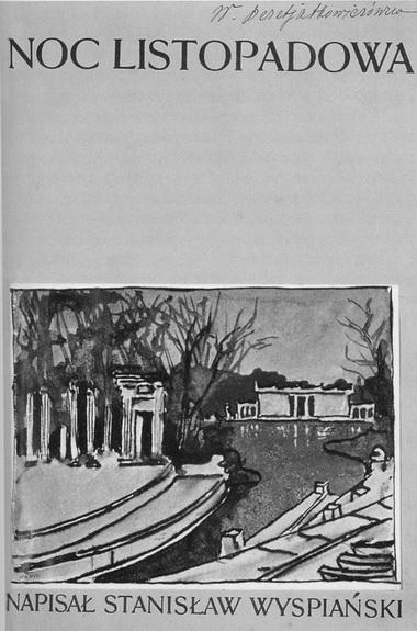 Обложка пьесы «Ноябрьская ночь». 1904