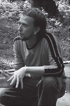 Д. Егоров