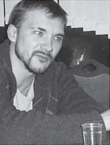 Д. Петрунь