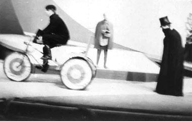 «Волшебное стеклышко», сцена из спектакля. Фото Л. Дубшана, 1963 г.