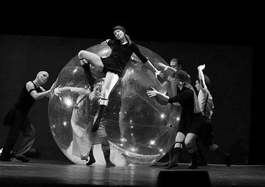 «После вовлеченности. Ч. 2». Театр «Провинциальные танцы». Фото В. Пустовалова
