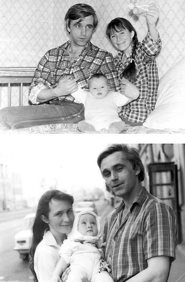 А. Арефьева и ее родители Е. Ложкина и А. Арефьев. Фото из личного архива