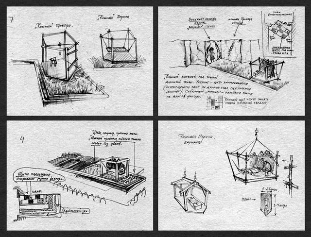 Эскизы кспектаклю «Салемские колдуньи»