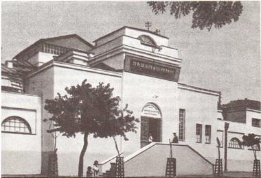 Послевоенный Кутаиси. Фото из архива Р. Габриадзе