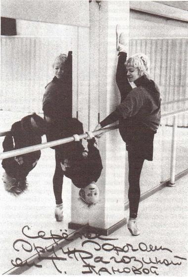 Г. Рогозина с сыном Матвеем в репетиционном зале. Начало 1990-х г.г. Фото Д. Уолтон