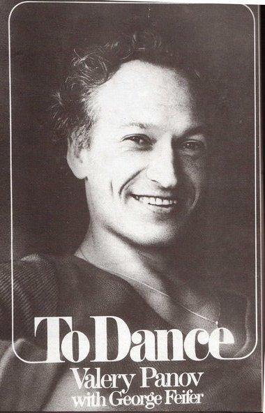 Обложка книги В. Панова «To Dance»