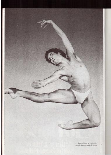 Данило Маззотта. «Libestod». Фото С. Одри из архива В. Панова