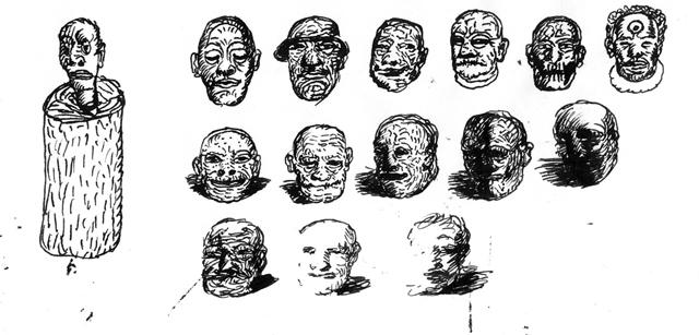Портреты героев. РисунокА.Шишкина