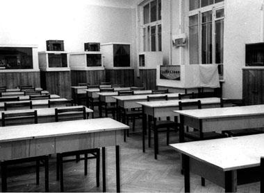 Аудитория 312 театроведческого факультета ЛГИТМиК. Фото изархива редакции