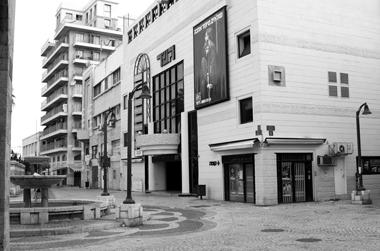 Театр «Гешер». Фото Р. Шкневского