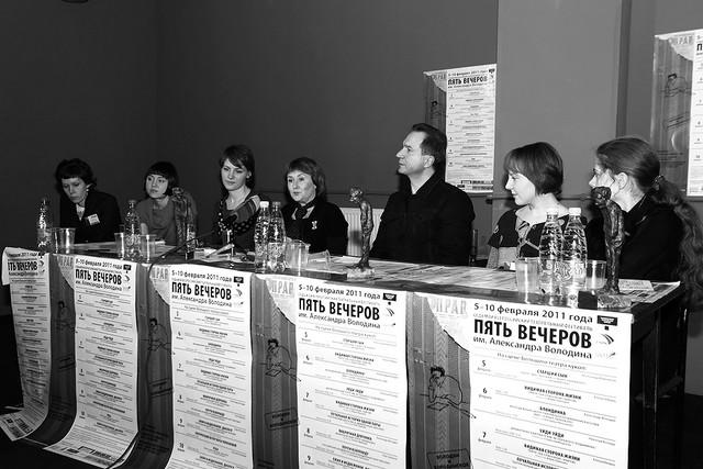 Пресс-конференция. Ответственные запрограмму. Фото А. Телеша