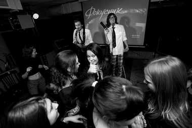 Ночь кино вклубе «Fish-fabrik». Выступление группы «Друзья Тимофея» перед показом фильма «Фокусник». Фото А. Телеша