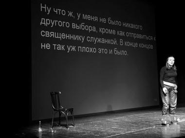 С.М.Оскал впроекте «Все вместе». Алта (Норвегия). Фото изархива фестиваля