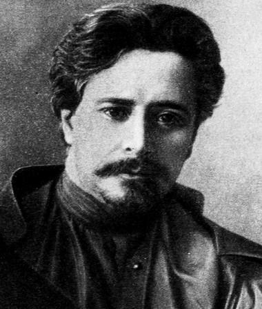 Л.Андреев